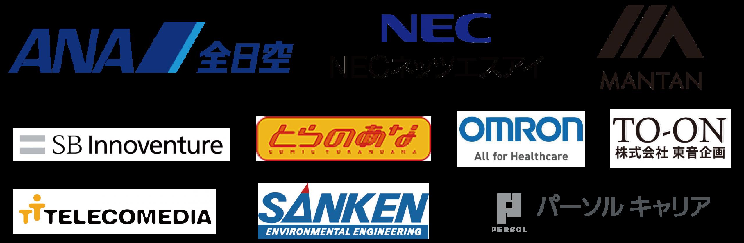 cloud ace 企業合作 廠商logo