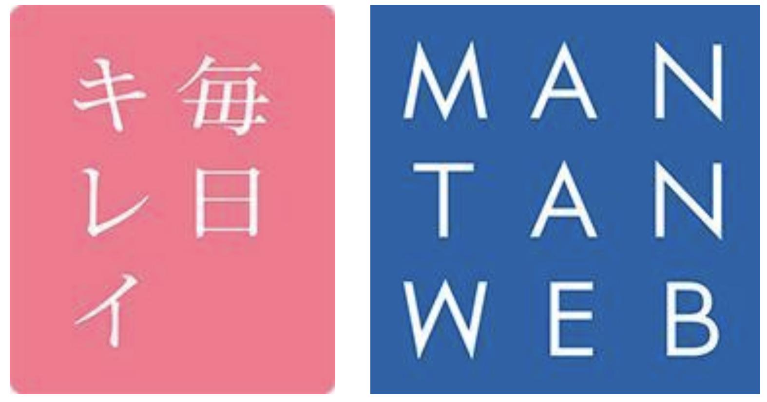MANTAN_Logo