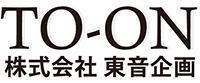 東音企畫_logo