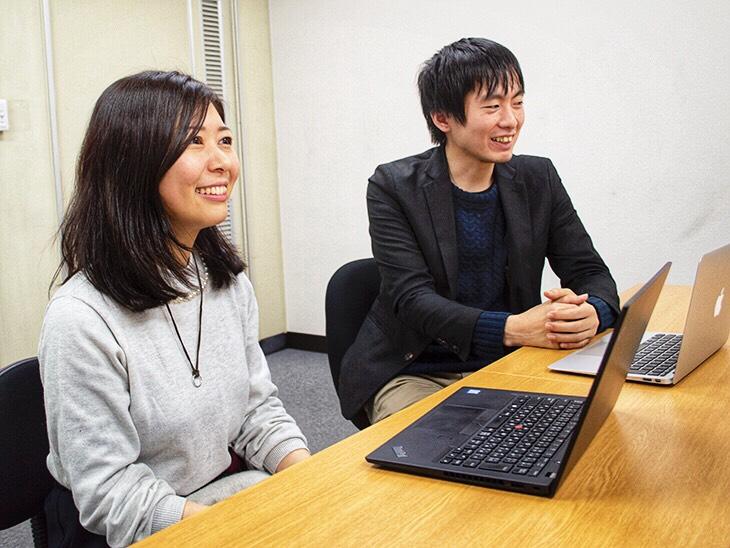 田中小姐和江口先生