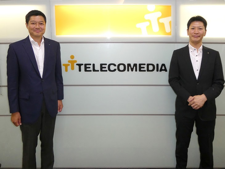 Telecomedia_橋本先生和久米先生