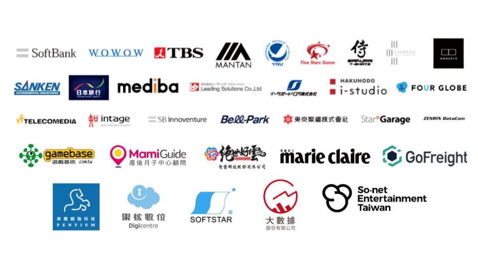 官網 Logo
