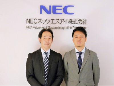 Cloud Ace 成功案例_NEC
